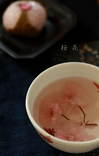 Sakura Tea | Winter's Scarecrow