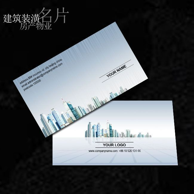 Building Decoration Business Card PSD Templates Download Card - Business card psd template