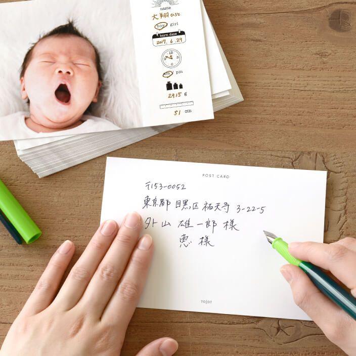 出産報告ハガキを簡単 オシャレに作る いつ誰に送る 心得も紹介