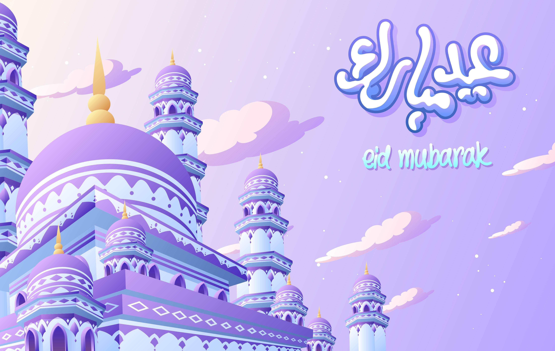 Eid Mubarak White Purple Mosque Banner di 2020