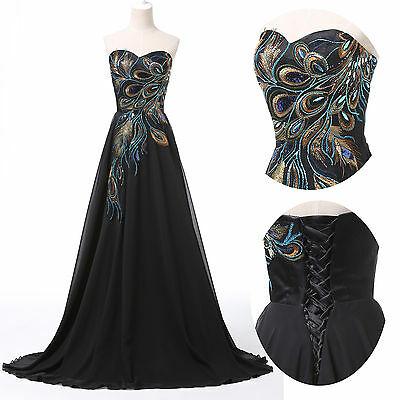 Masquerade Ball Gown Bridesmaid Party ...