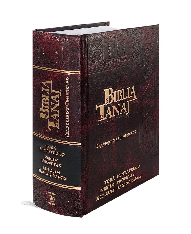 Tanaj Katz Un Tomo Edicion 2018 Biblia Hebrea Biblia Libro De Los Salmos