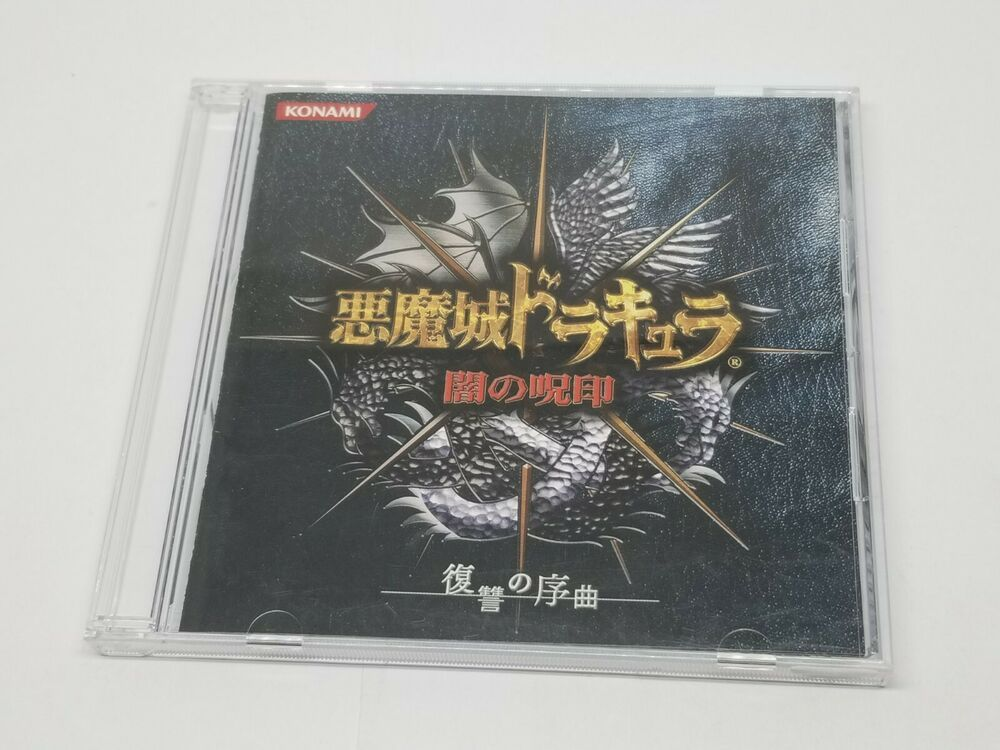 Castlevania Curse of Darkness Soundtrack Game Music CD