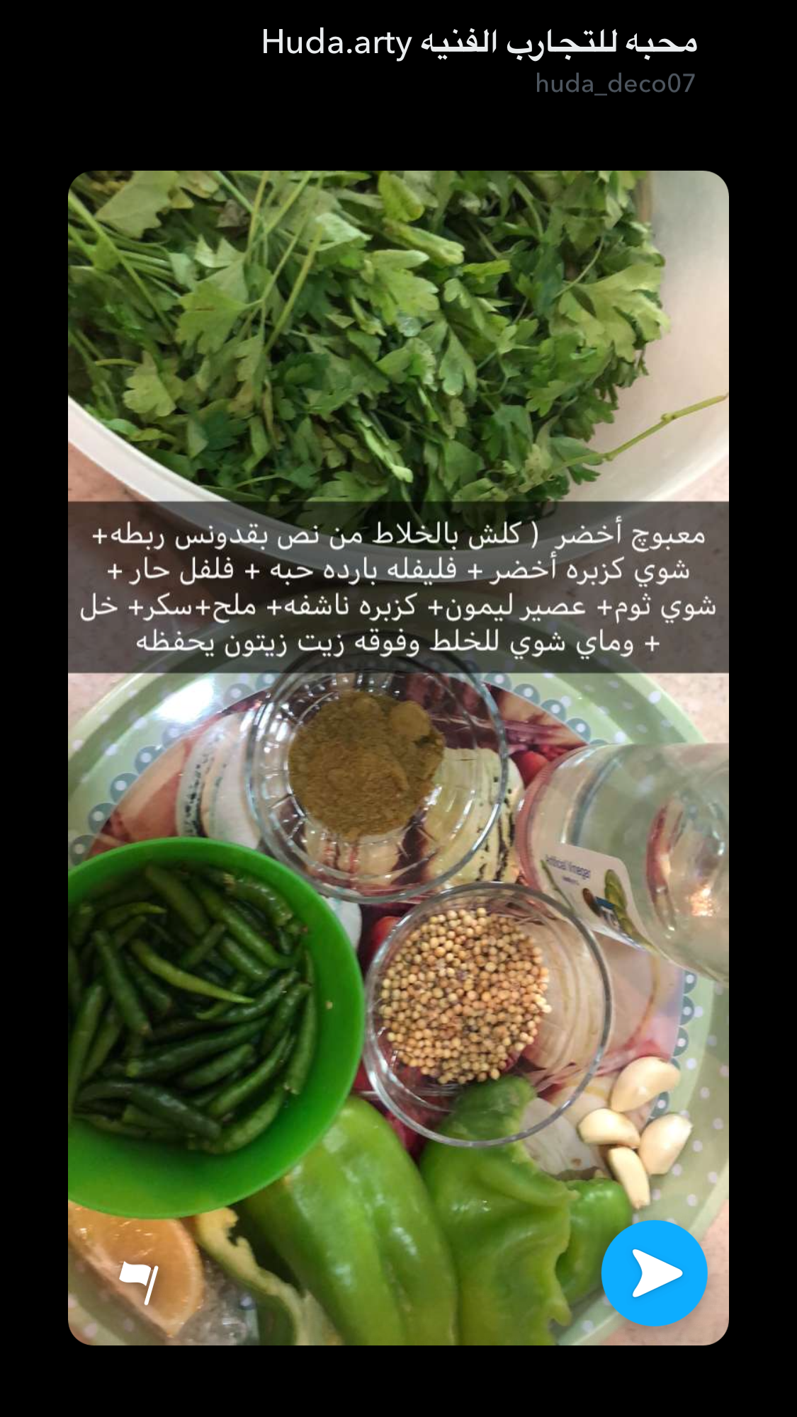 Pin By Aa Oo On يمي Arabian Food Arabic Food Cooking