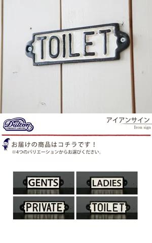 表札 Dulton ダルトン アイアンサイン Iron Sign プレート 表札