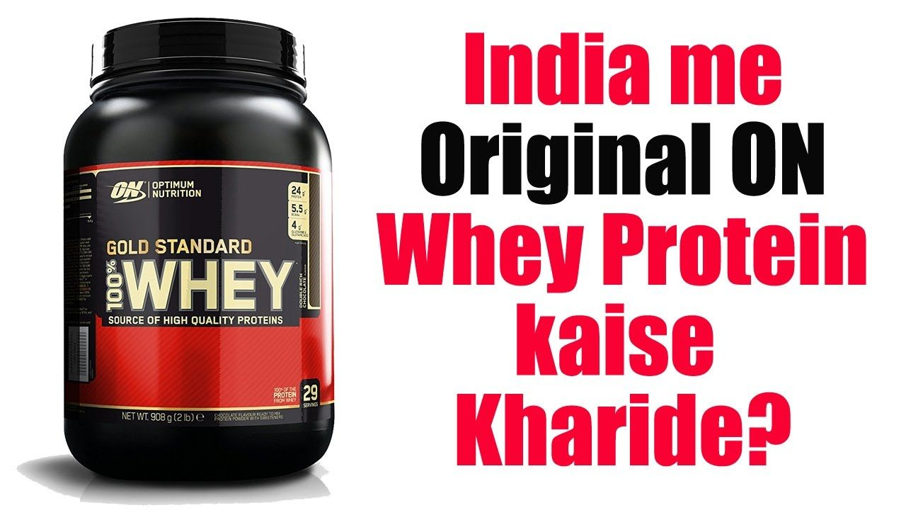 On Whey Gold Standard Isolate Whey Protein Best Price In India From Optimum Nutrition A Optimum Nutrition Optimum Nutrition Gold Standard Whey Protein Benefits