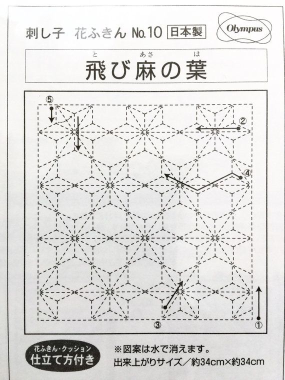 Olympus #10 Japanese cotton sashiko sampler kit Tobi asa-no-ha WHITE ...