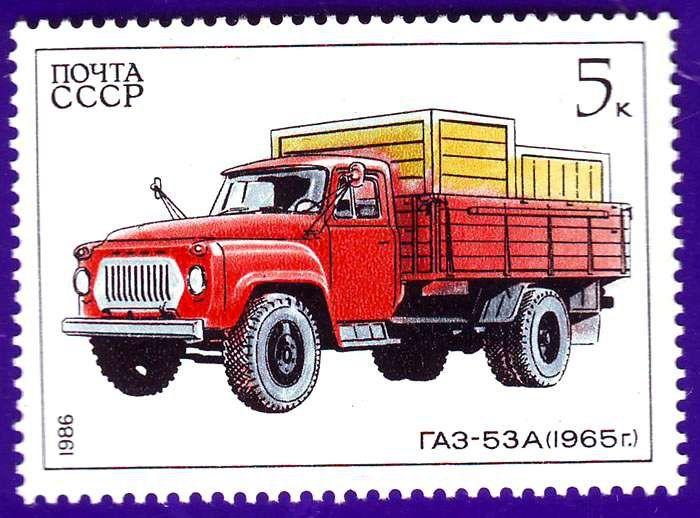 """Серия марок """"Автомобили"""" 1986г. (с изображениями ..."""