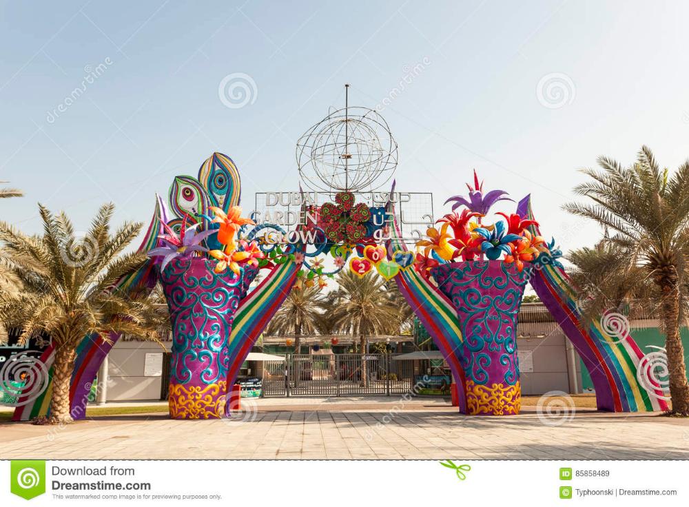 Dubai Garden Glow Entrance editorial stock image. Image of