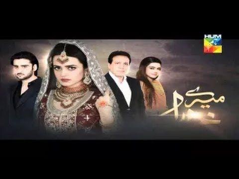 Pakistani tv drama 2015 | Top 10 Pakistani Dramas 2015  2019-03-13