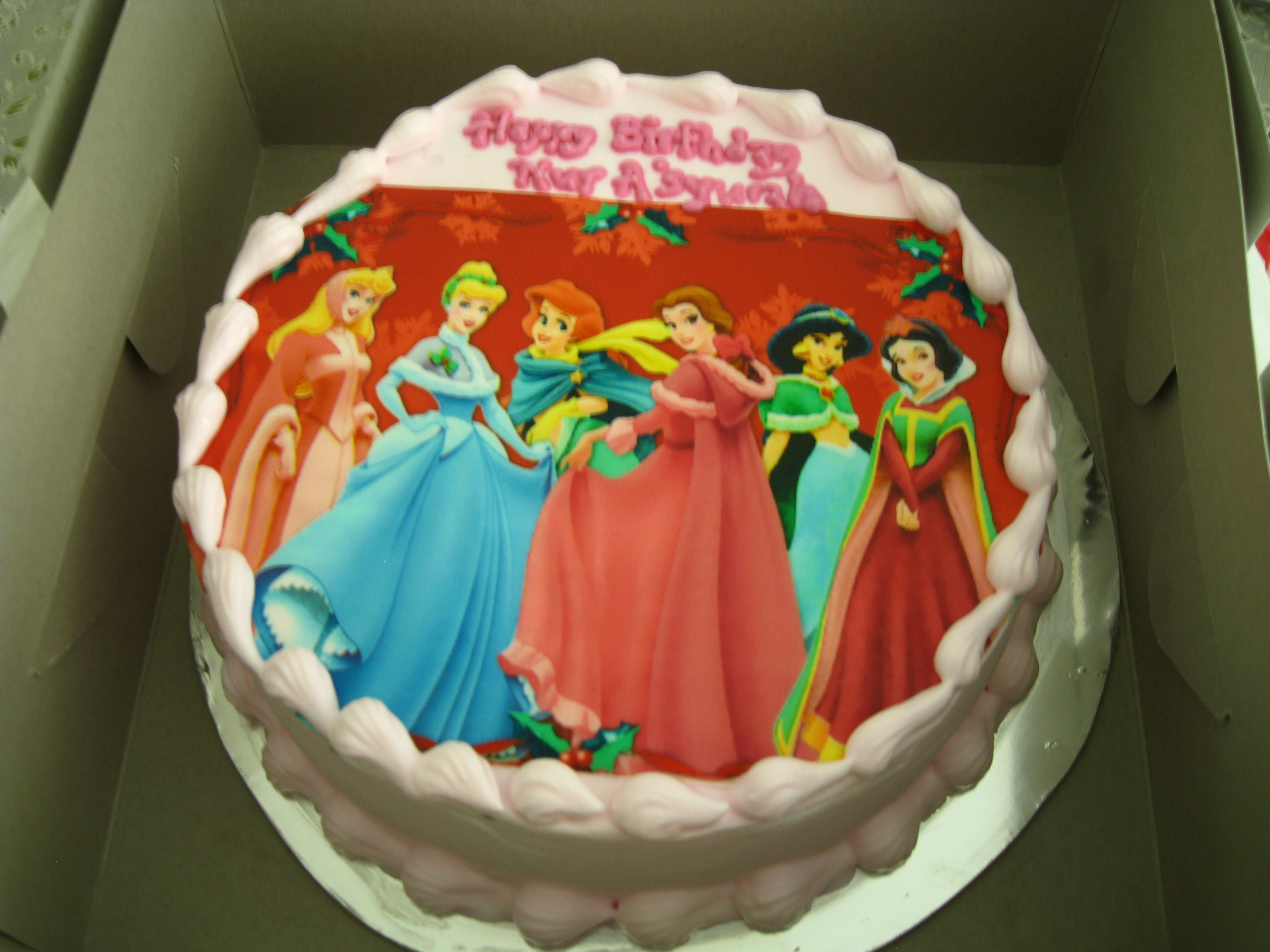 Disney Princess Birthday Cake Buttercup And Friends cakepinscom