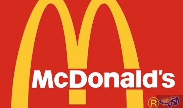 ماكدونالدز مستعدة لدفع 3.7 ملايين دولار للبت…: أظهرت تسوية قضائية أن مجموعة ماكدونالدز مستعدة لدفع 3.75 ملايين دولار في الولايات المتحدة…