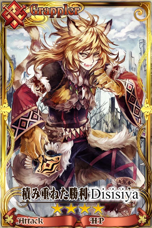 chain chronicle character design