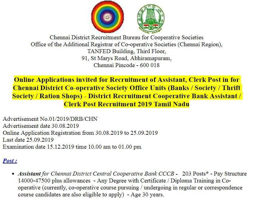 Chennai Central Cooperative Bank Assistant Post