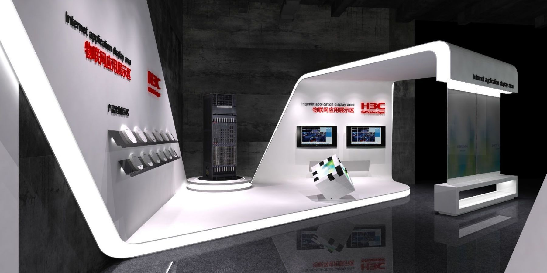 New Exhibition Stand Technology : Technology showroom f g  exhibition