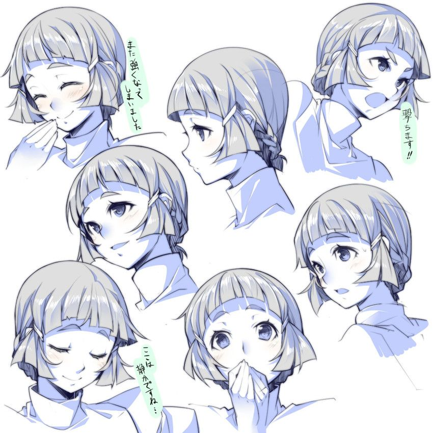 48eecd6b2845bf211a786847f7c14d4e.jpg (850×850) Character
