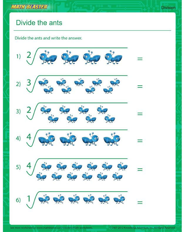 Divide The Ants Free Math Worksheet For Kids Great Way