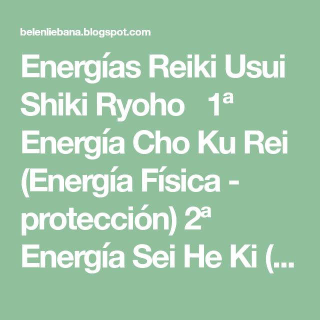 Smbolos Tibetanos En Karuna Reiki Daikomyo Tibetano U