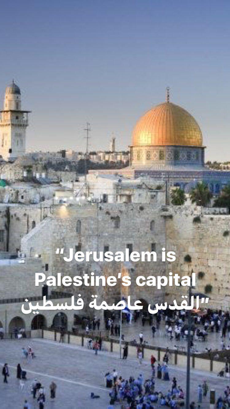 القدس عاصمة فلسطين Palestine Jerusalem Islamic World