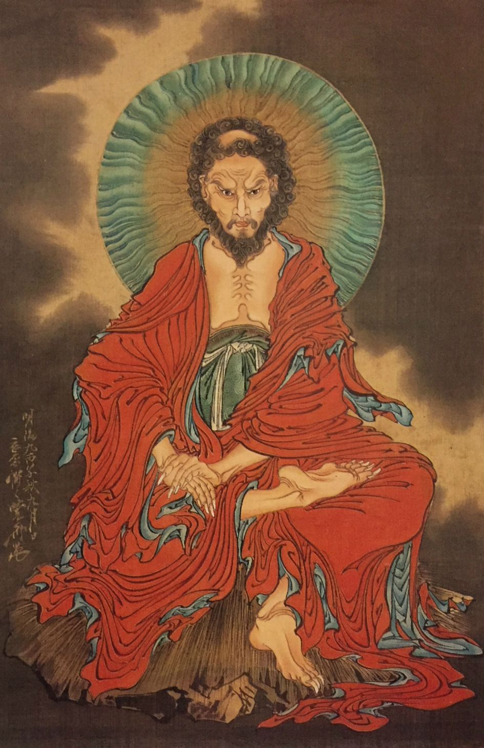 Kawanabe Kyosai Shakyamuni Undergoing Austerities 1876 When The Historical Buddha Renounced His Princely Life To Seek En Buddhism Art Buddha Art Buddhist Art