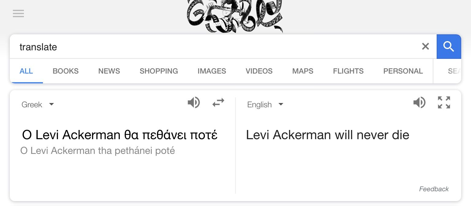 If You Type Will Levi Ackerman Ever Die Into Google Translate