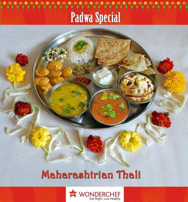 Gudi padwa special recipes tasty maharashtrian thali sanjeev quick and easy recipes for indian and healthy food mouth watering recipes for guests kids or simple daily meals from your favourite chef sanjeev kapoor forumfinder Gallery
