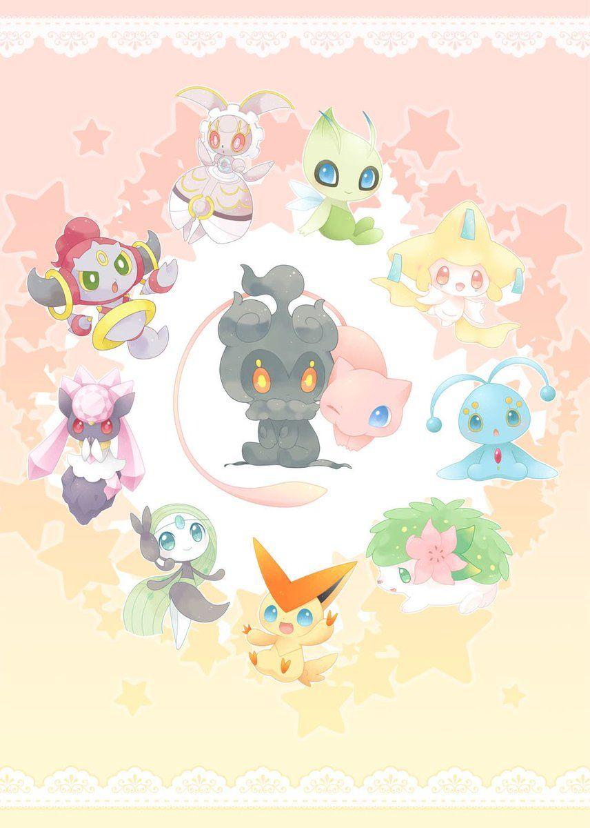 Mythical Pokemon Pokemon Pokemon Mew Cute Pokemon