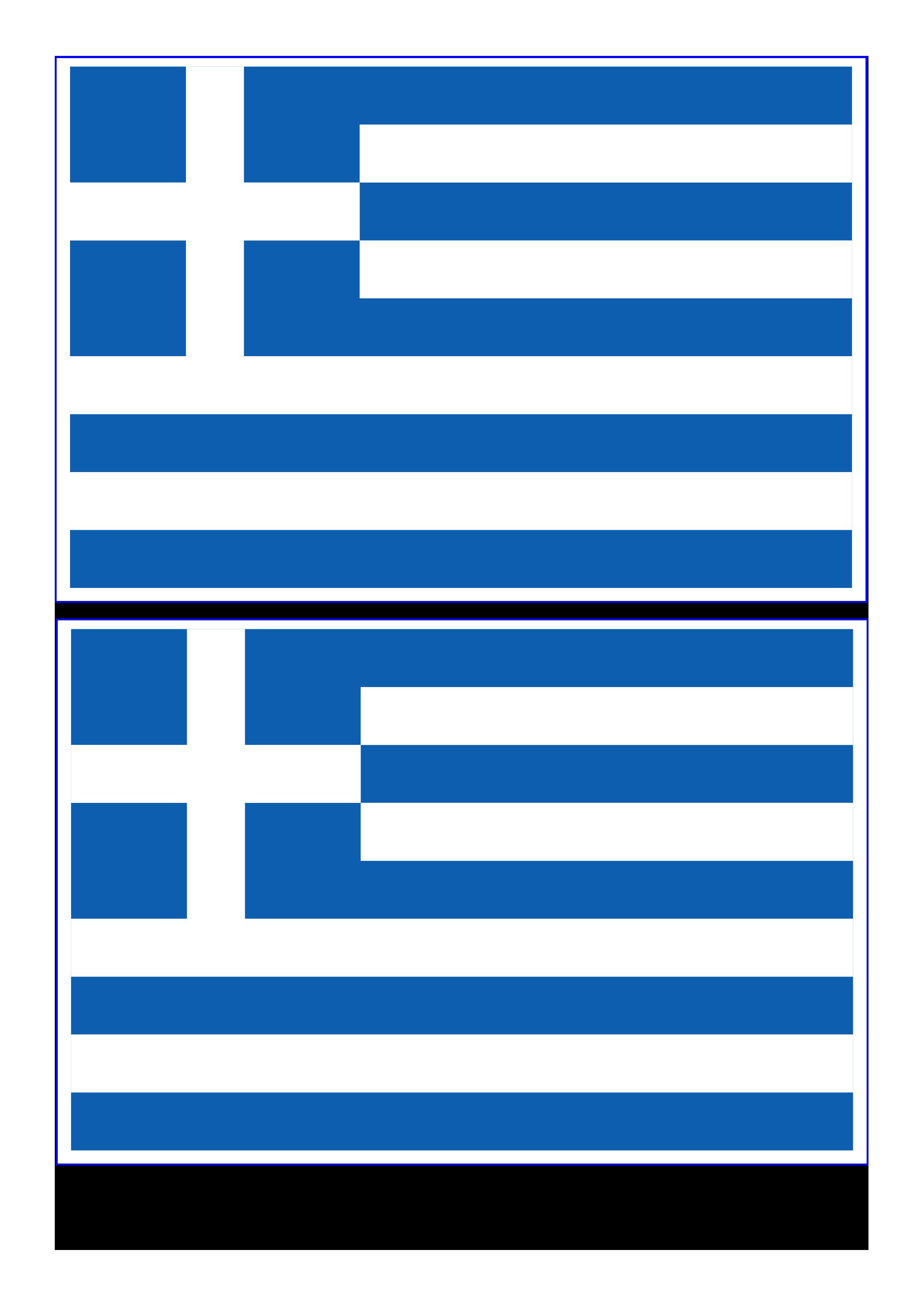 Flag Greece Free Printable Flag Greece Flag Printable Greece Flag World Thinking Day
