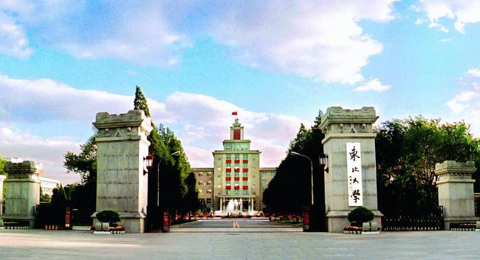 東北大學 - 喜樂福