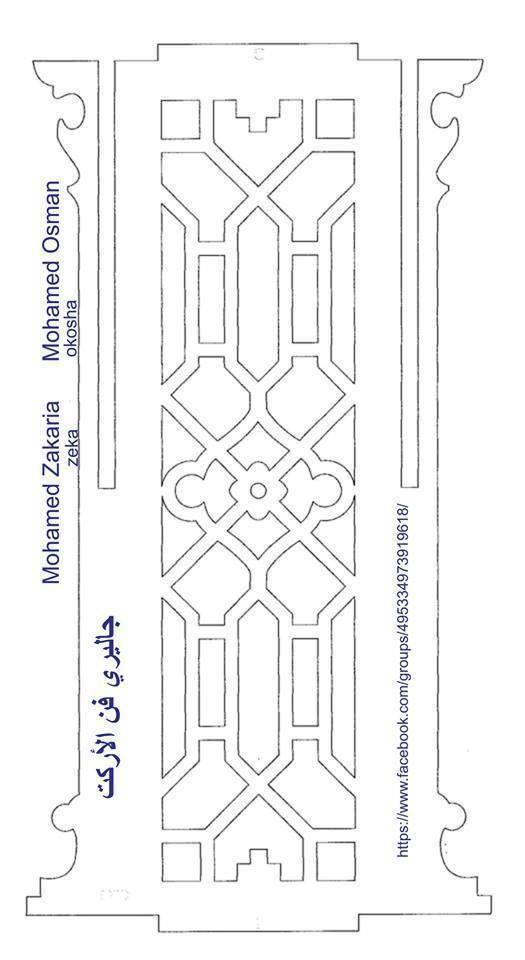 Pin de gerard ots en Clocks to make | Pinterest | Laser, Carpintería ...