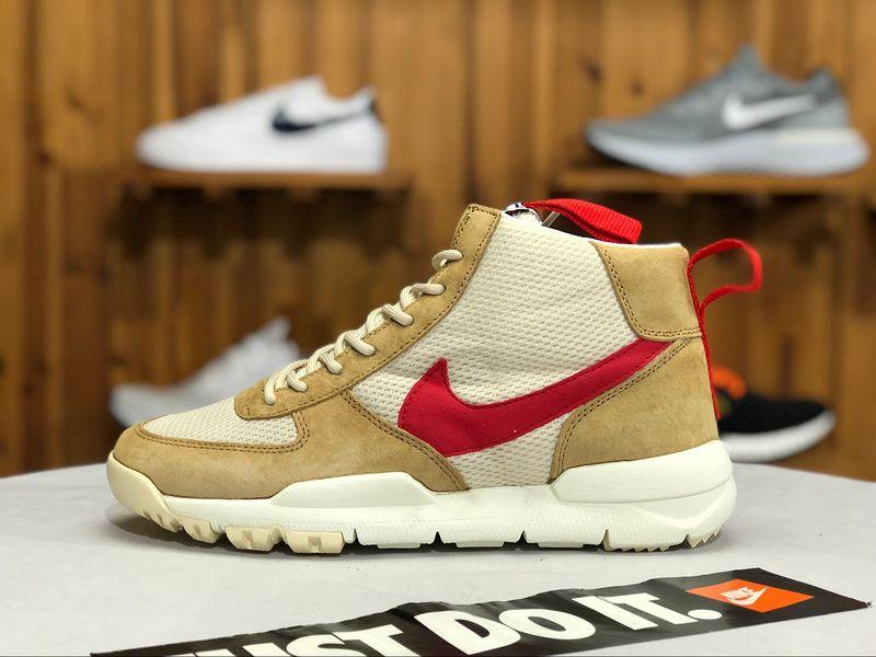 76 99 Cheap Real Nike Mars Yard Big Swoosh Brown Red Aa2261 100a