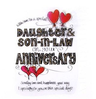 Cloud Nine Daughter Son In Law Anniversary Large Card