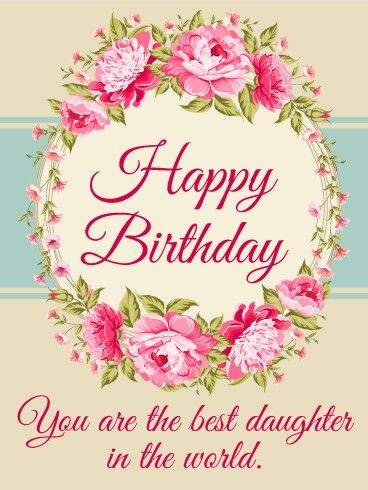 Best Happy Birthday Message Pictures Cards Quotes