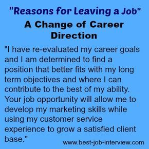 Reasons for Leaving a Job - a new career direction