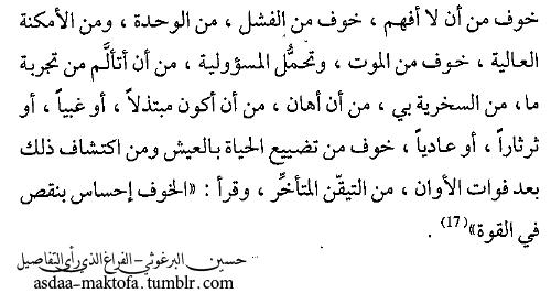 Pin By On بالعربي الفصيح Words Math Eyes