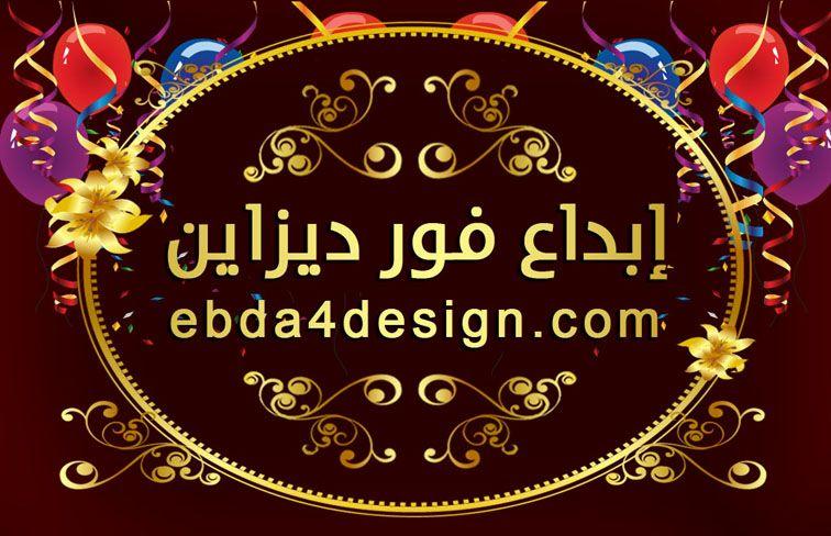 Pin By Lamar On أكاديمية التصميم الابداعي Arabic Calligraphy Iphone Wallpaper Photoshop
