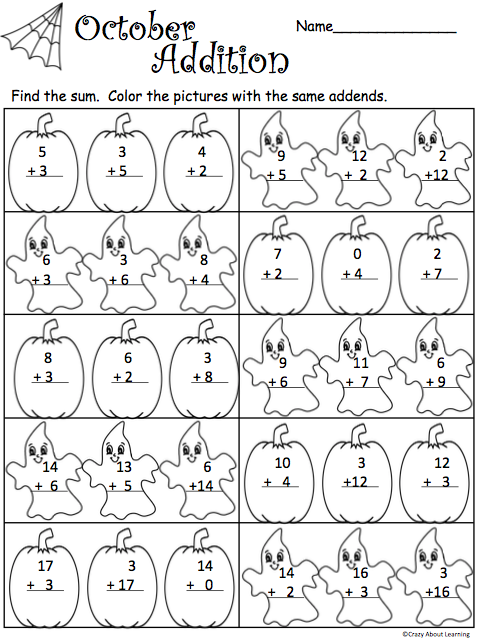 Place Values Tens And Ones Fall Math Free Worksheet With Images First Grade Worksheets First Grade Math Worksheets Addition Worksheets First Grade