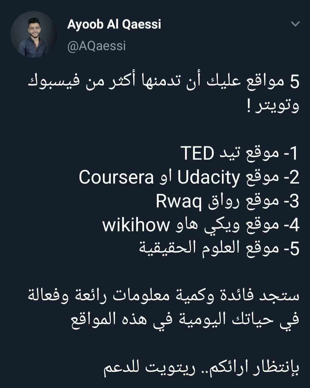 1 963 Likes 47 Comments كل ما يخص النساء Wasafatmaghribiya01 On Instagram في فيديو شرح فهيلايت Ted Reposted Learning Websites Study Apps Study Skills