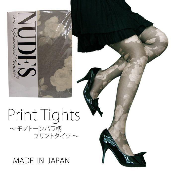 Nudes - プリントタイツ モノトーンバラ柄 - http://item.rakuten.co.jp/maxim-socks/32007/