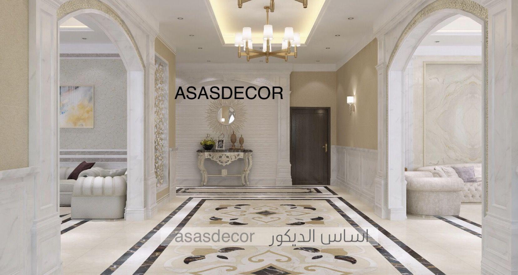 اساس الديكور متخصصون في التصميم الداخلي والخارجي مع التنفيذ والاشراف للتواصل 0506006668 تابعونا على السناب Asas Decor دي Home Home Decor Decor