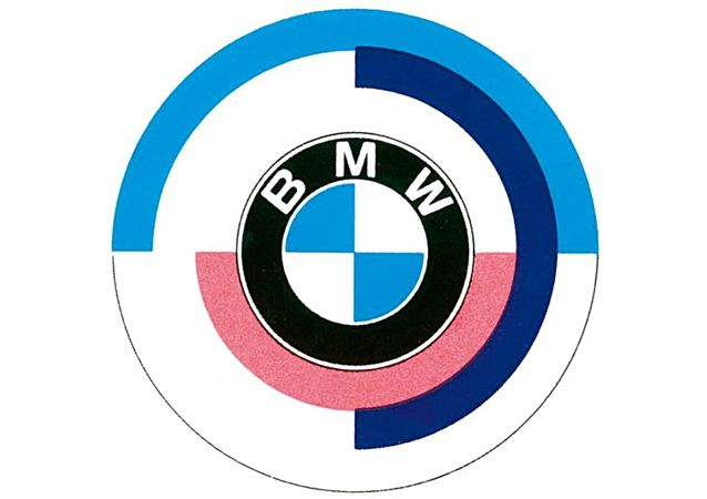 Bmw Logo Hd Png Meaning Information With Images Bmw Logo