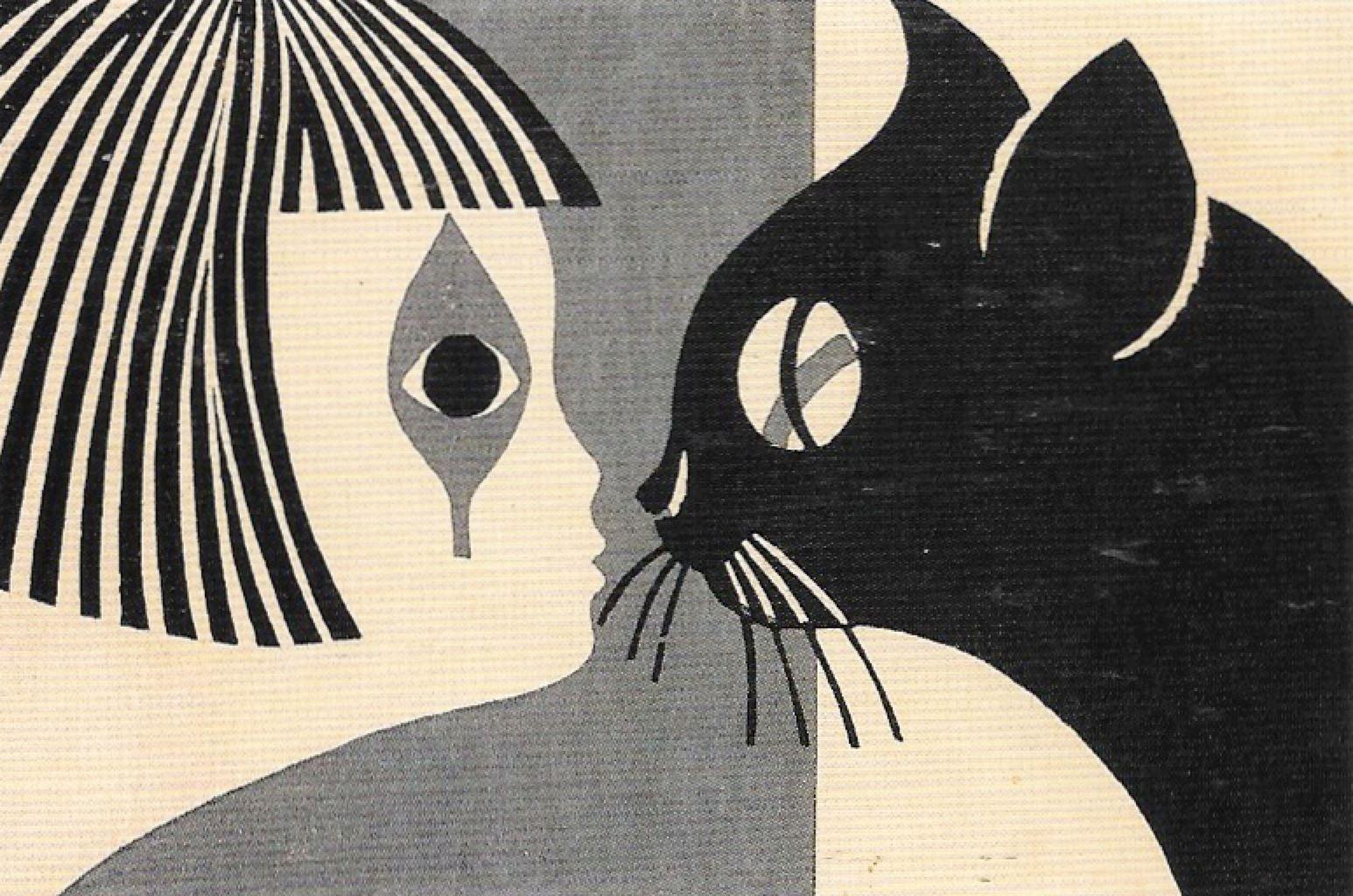 斎藤清『猫と少女』Cat and Girl