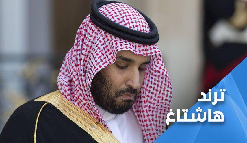 ولي العهد السعودي في المحاكم الأمريكية إبتزاز Newsboy Fashion Visor