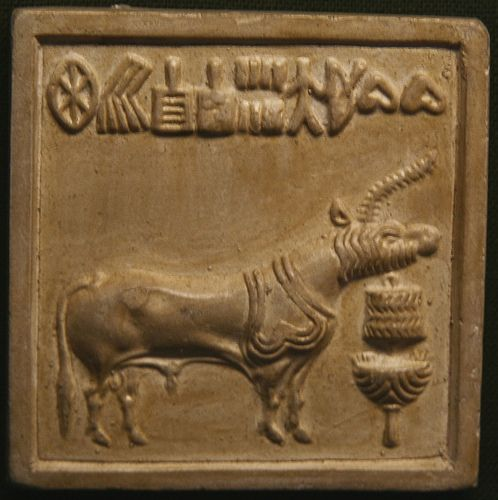 INDUS VALLEY ART EBOOK