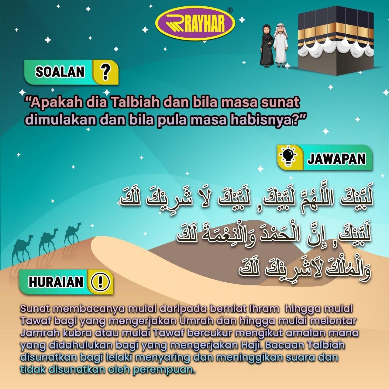 Pin On Umrah