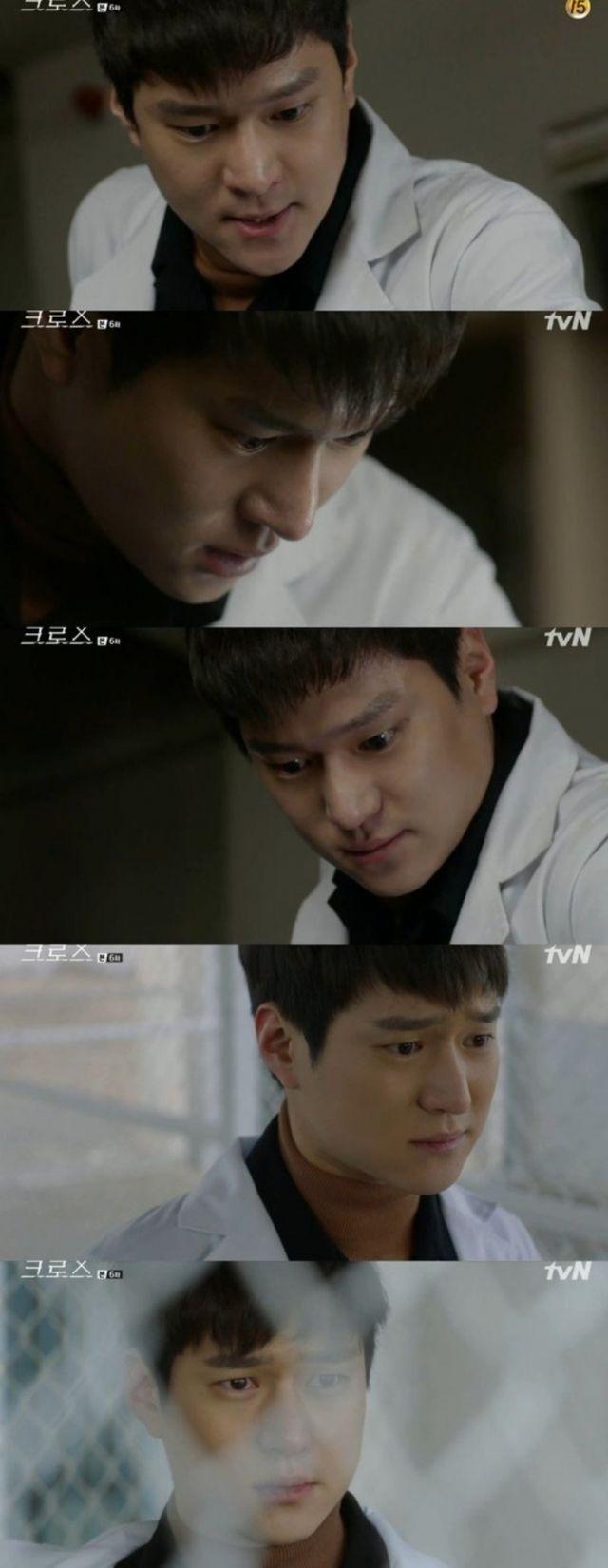 Risultati immagini per drama cross episode 06