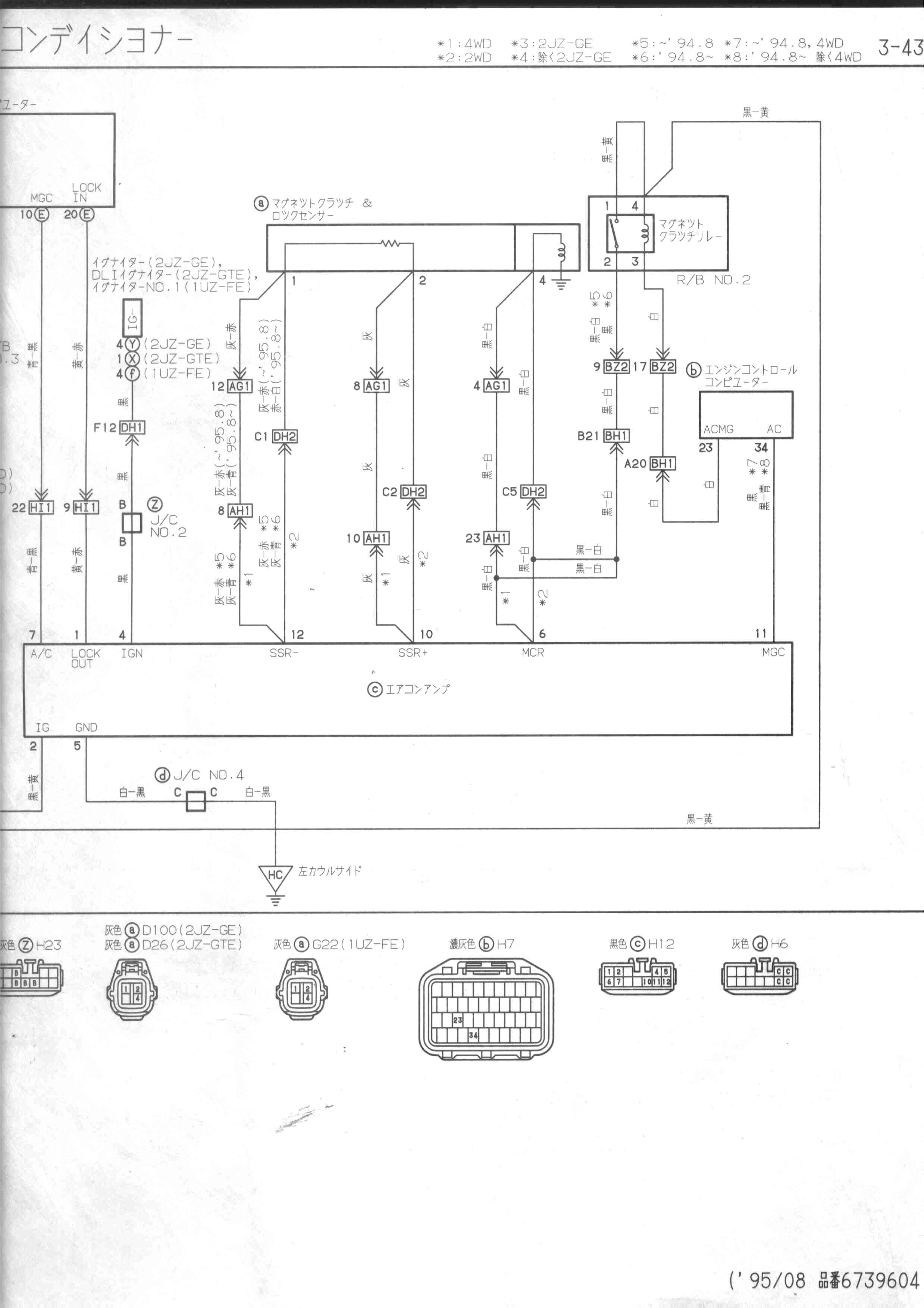 New Wiring Diagram Ac Sharp Inverter Diagram, Air