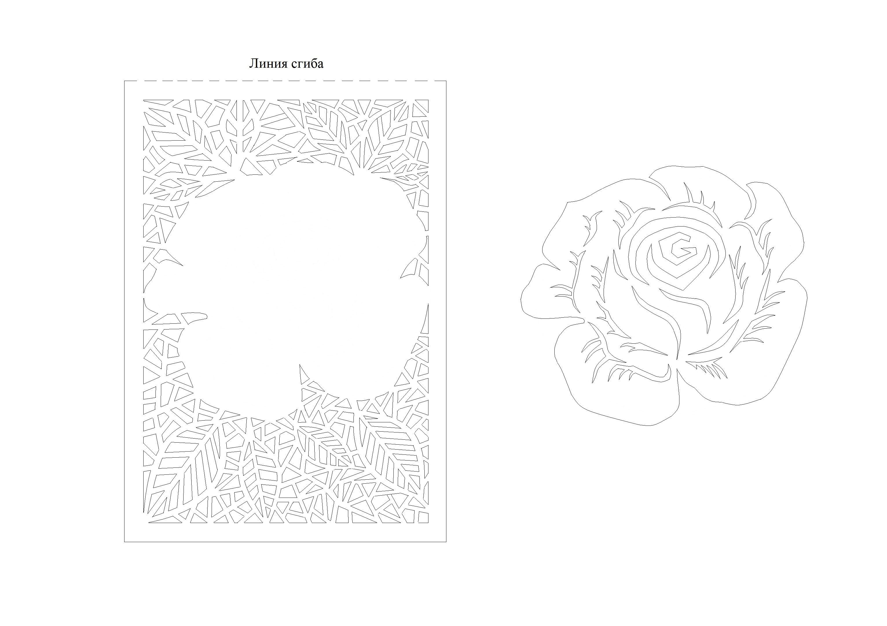 открытки вырезанные из бумаги цветы и шаблоны к ним стиль стремится изобразить