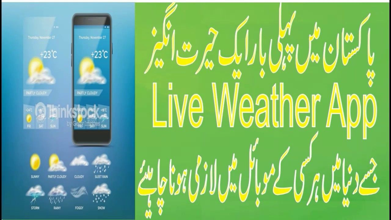 World No 1 Best Weather Application For Mobile Best