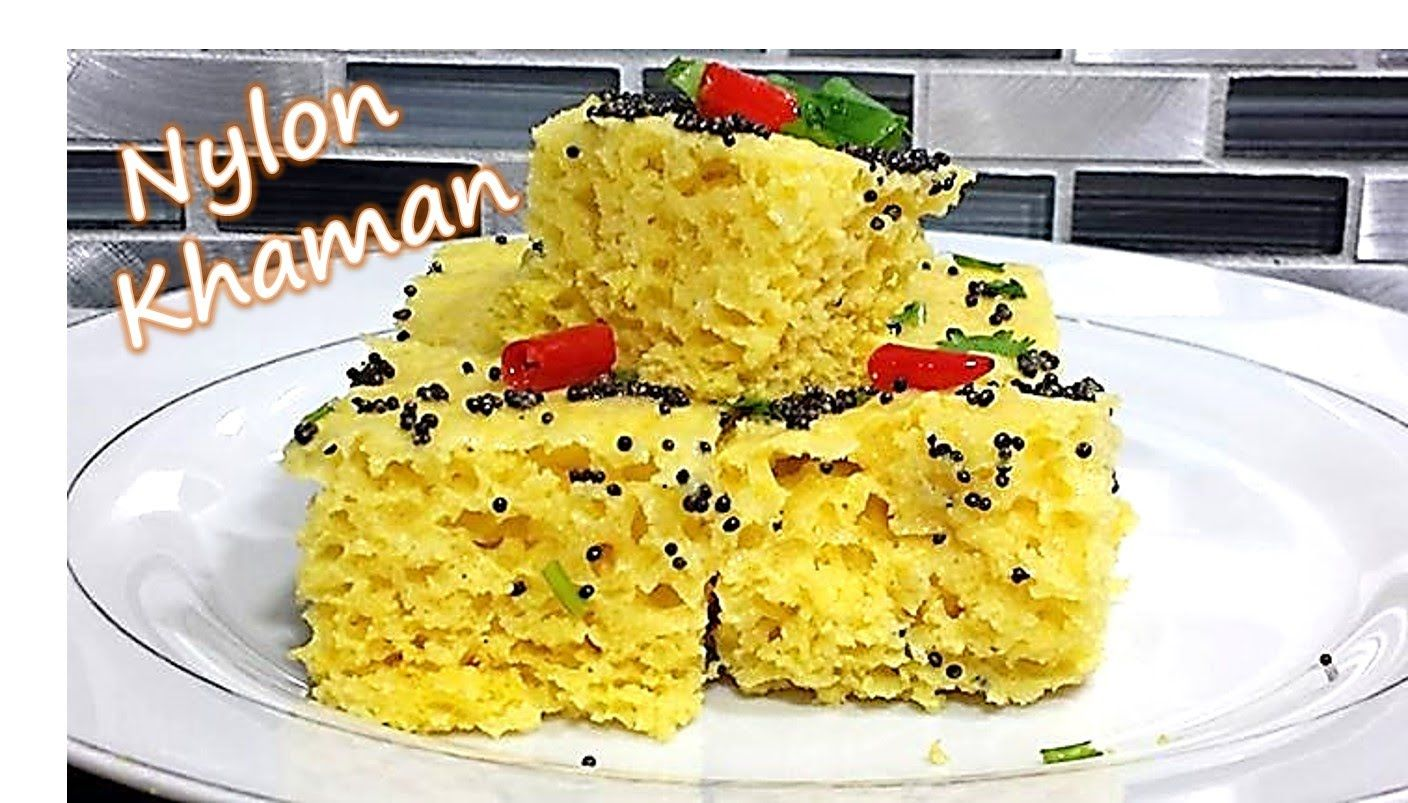 No fail khaman dhokla recipe which is very easy to make just follow no fail khaman dhokla recipe which is very easy to make just follow step by step forumfinder Images